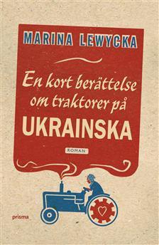 Lennart book cover_03